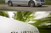 Mercedes Consumi Bassi